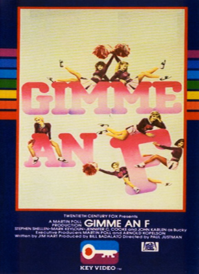 gimme n f - Interview - Lisa Wilcox