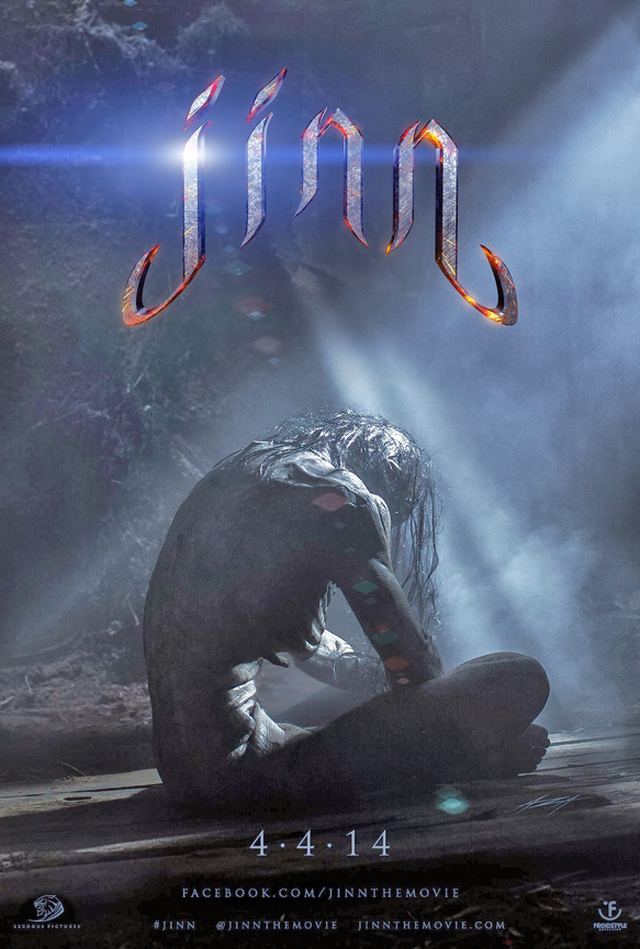 Jinn Movie Poster - Jinn (Movie Review)