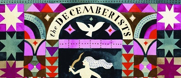 the decemberists what a terrible world1 - The Decemberists - What a Terrible World, What a Beautiful World (Album Review)