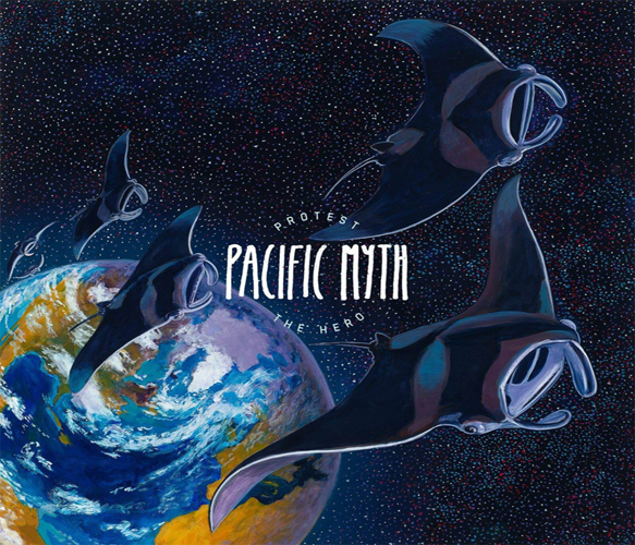 Protest The Hero 1 - Protest the Hero - Pacific Myth (EP Review)