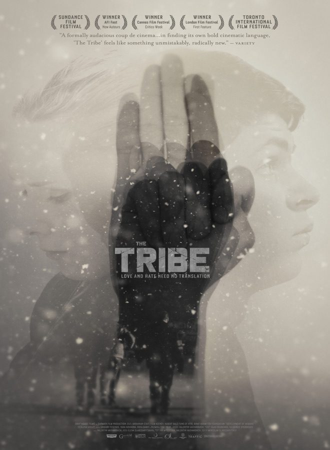 thetribe web  large - The Tribe (Movie Review)