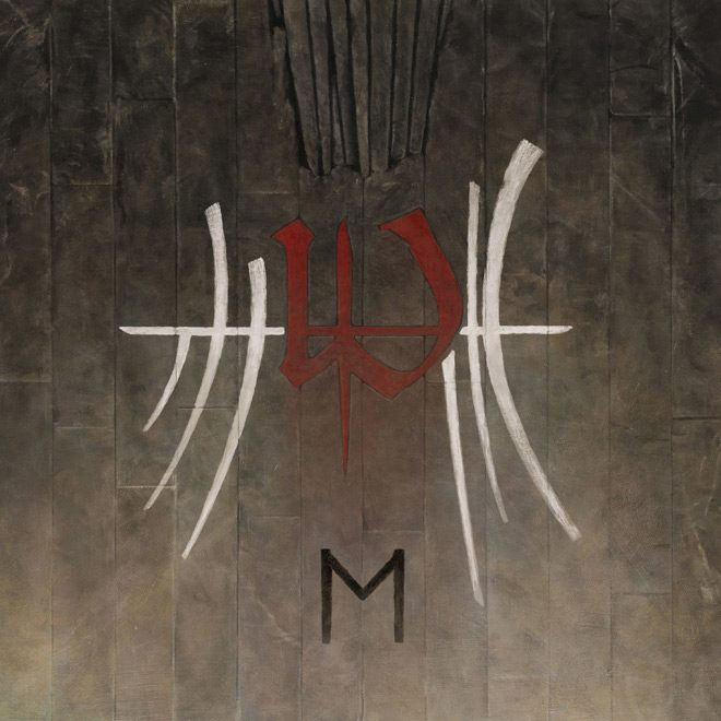 Enslaved E Artwork - Enslaved - E (Album Review)