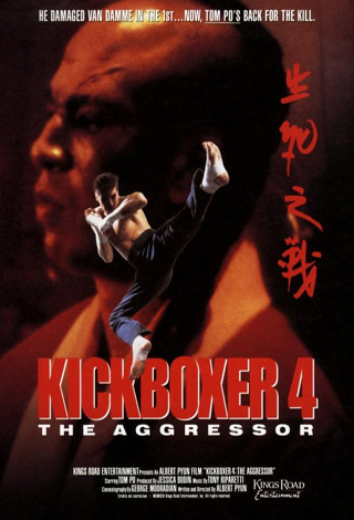 kickboxer 4 - Interview - Thom Mathews