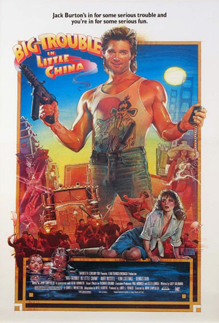 Big Trouble in Little China poster - Interview - Cody Carpenter