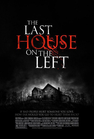 last house - Interview - Blake Reigle