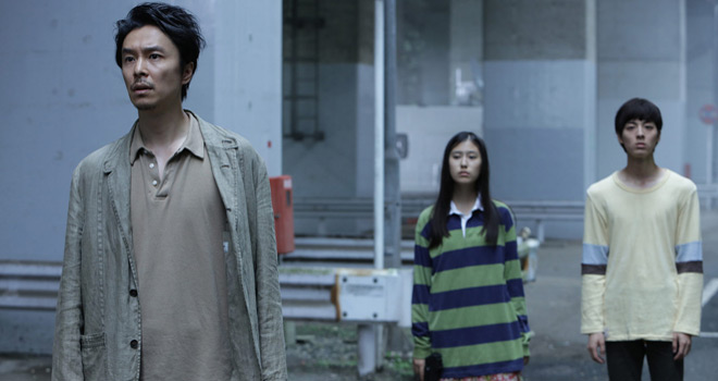 Before We Vanish 3 - Before We Vanish (Movie Review)