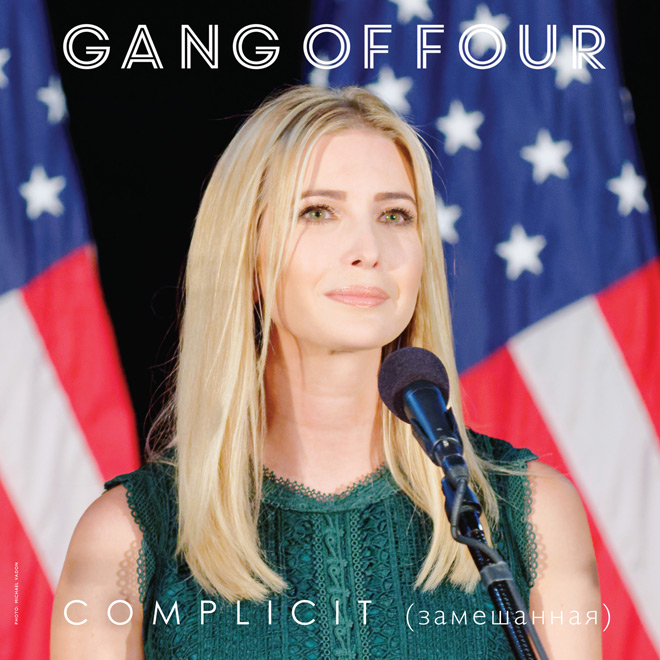 GOF COMPLICIt album cover - Gang of Four - Complicit (EP Review)