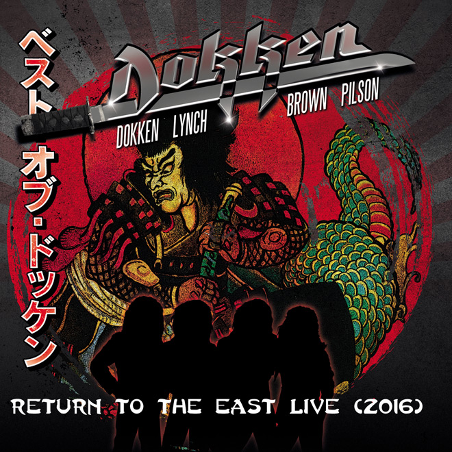 dokken live - Interview - Jeff Pilson Talks Dokken, Foreigner, & Life in Rock-n-Roll