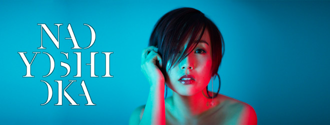 nano slide big - Developing Artist Showcase - Nao Yoshioka