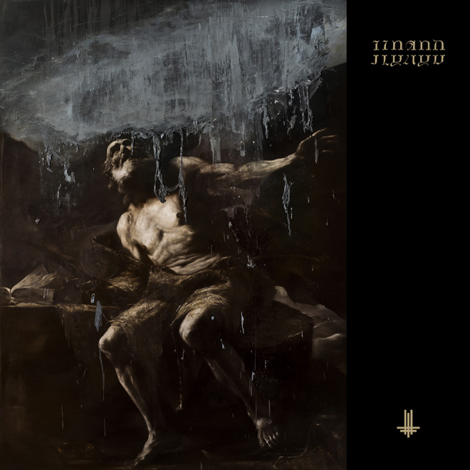 behemoth album - Cryptic Rock Presents: The Best Albums Of 2018