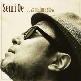 boys mature slow - Interview - Senri Oe