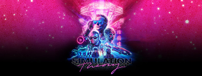 muse banner - Muse - Simulation Theory (Album Review)