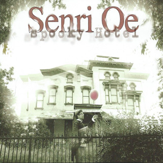 spooky hotel - Interview - Senri Oe
