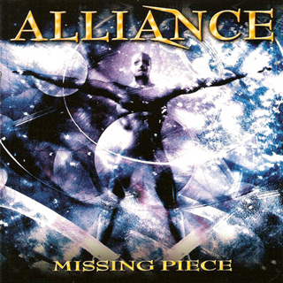 alliance missing piece - Interview - Robert Berry Talks Keith Emerson, 3.2 + more