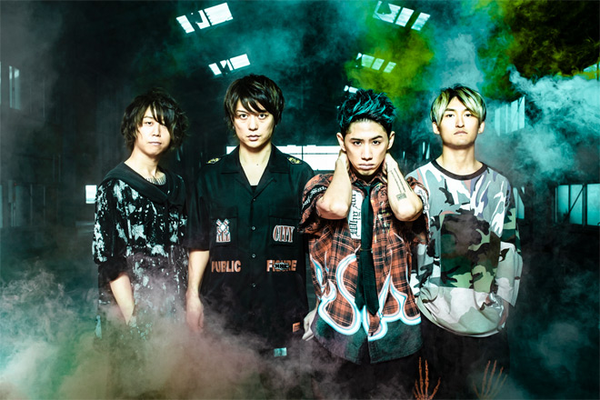 one ok rock 2019 - ONE OK ROCK - Eye of the Storm (Album Review)