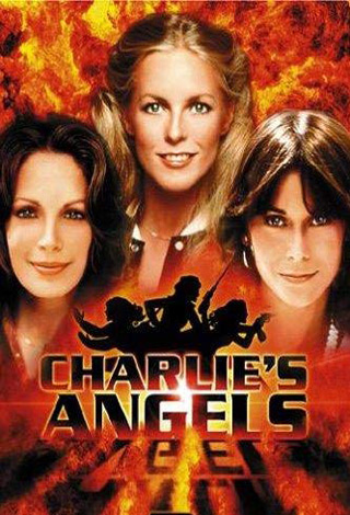 charlies angels - Interview - Lori Lethin