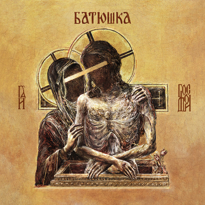 batushka album - Batushka - Hospodi (Album Review)