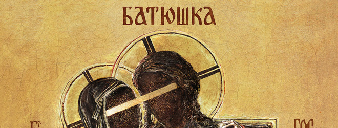 batushka slide - Batushka - Hospodi (Album Review)