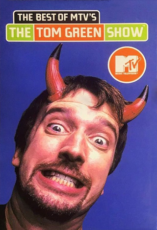 the tom green show - Interview - Tom Green