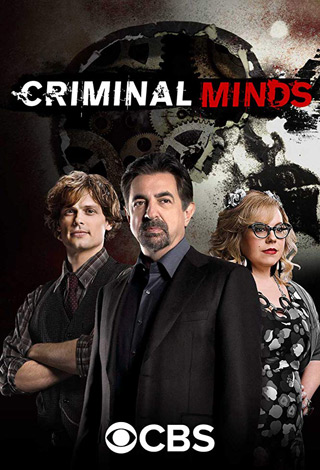 criminal minds - Interview - Breana Raquel